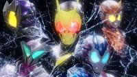 假面骑士01 主题曲「REAL×EYEZ」