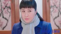 哥哥姐姐的花样年华大结局吴明丽与徐海东在一起 众人为陈建国跟赵春雷举办婚礼