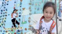 八卦:李小璐带女儿玩攀岩 甜馨越长越像贾乃亮