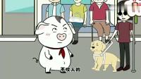 导盲犬发现小偷狂叫被老奶奶打,屁登教育导盲犬遇到这种人不要帮