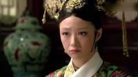 甄嬛传:华妃在作死的路上越行越远,给年家人邀功,皇帝脸都绿了