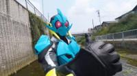 假面骑士Zero-One (01) 03