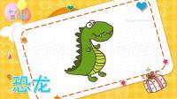 恐龙简笔画教程,第7种画法,积木时光简笔画