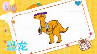 恐龙简笔画教程,第8种画法,积木时光简笔画