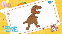 恐龙简笔画教程,第19种画法,积木时光简笔画