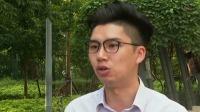 香港各界支持特区政府 积极解决土地房屋等民生问题  央视新闻联播 20190915 高清版