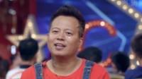 马来西亚华裔表演魔术飞刀吓坏沈腾,空军退伍军人为梦想展现科幻太空