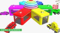 装载机拖拉机超跑越野车卡车,在透明车库里用泡泡洗澡,结果被染上了颜色。