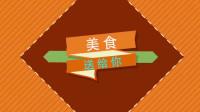 视频来西安除了肉夹馍不知道吃啥, 光光带你, 国庆节吃到陕西最本土最特色的小吃