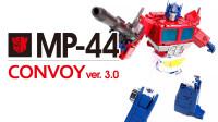 KL变形金刚玩具分享478 MP-44 Convoy ver. 3.0 擎天柱(下)