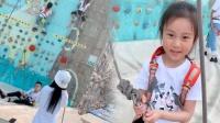 八卦:6岁甜馨变攀岩小能手 李小璐低调现身