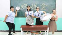 """师生为女同学开欢送会,用锅碗瓢盆当乐器齐唱""""送别"""",太感动了"""