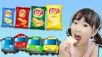 和马树一起吃薯片学习颜色吧!