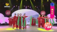 广场舞《桃花红》:大胆撞色红配绿,阿姨们跟着音乐肆意摇摆!