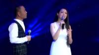 一首经典情歌对唱:冷漠、杨小曼《分不分手都要幸福》,实在太好听了