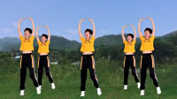 中老年最火的健身操《相伴一生》每天10分钟排湿气瘦全身