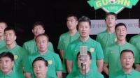 国安拍摄音乐短片献礼国庆,全队合唱《我爱你中国》