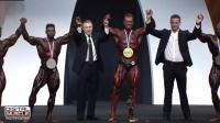 2019奥林匹亚|古典健体最终决赛