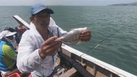 阿雄带钓鱼高手出海,竟在海上拜师学艺,钓的鱼比师傅的还大