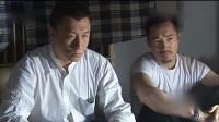 《征服》刘华强的旧势力被抓,刘华强还在看电影娱乐