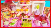 咪露妹妹的冰淇淋甜点便利店玩具