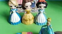 就要魔法比赛了,王后给三位公主三枚棋子,贝儿把白雪和灰姑娘的都抢走了,贝儿真坏!