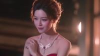 只为遇见你:心机女拿女孩珠宝想压轴,不料女孩一席红裙高她一等
