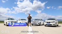 中日德紧凑型轿车大PK 四车谁是最大赢家?