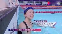陈小纭游泳姿势堪称完美,自由泳蛙泳花式切换!