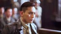 铁血真汉子来打开《在远方》硬汉刘烨底层创业,势必要改变这个时代