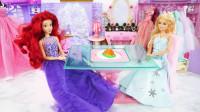 爱丽儿公主和芭比公主一起吃饭后甜点
