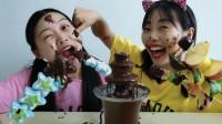 """俩闺蜜用""""巧克力喷泉机""""涮串,大口撸成花猫脸,贪吃馋相超搞笑"""
