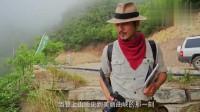 冒险雷探长:走遍世界的冒险家来到河南没有探秘封门村,却来到这个地方!