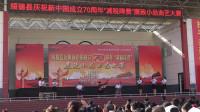 C0007原创苗永麟陕北说书【好光景不敢忘了共产党】张海喜摄