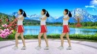 2019最热广场舞《火火的爱》舞步简单好看, 简单易学舞蹈教程