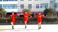 2019最热广场舞 《中国红》简单易学广场舞视频