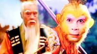 八卦炉不但没炼化孙悟空,还增添了火眼金睛,猴子真身到底是谁?