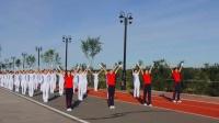 中国梦之队龙之舞第二套健身操