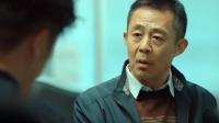 激荡 TV版 第5集陆江涛见到顾亦雄,被告知顾亦雄是亲生父亲