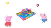 乐享形状乐园教你用彩泥建造带泳池的佩奇家新房子