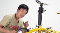 单车机械师EP4 折叠车V刹柔顺手感调整大法