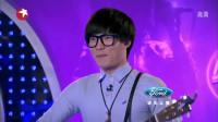 中国梦之声第二期:原创歌手撩动开嗓,李玟直说你是我喜欢的类型