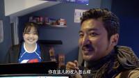 好奇来到蒙古国网吧,爱玩中国产游戏,为了看懂游戏都努力学英语