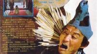 1989济公活佛01