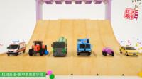 救护车拖拉机起重机地形车,跳跃彩球瀑布,结果染上6种颜色。