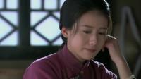 当代革命剧情战争悬疑电视剧集【花女的抗战】-09