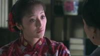 当代革命剧情战争悬疑电视剧集【花女的抗战】-06