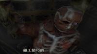沙漠游戏《生化危机代号维罗妮卡》第3攻略实况娱乐解说