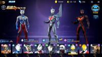 奥特曼宇宙英雄第29期:对战模式中黑暗扎基好厉害★手机游戏★哲爷和成哥