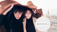 八卦:网曝唐嫣预产期在12月份 已提前预定了产房